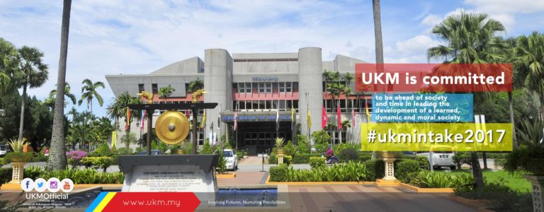 Universiti Kebangsaan Malaysia (Masters)